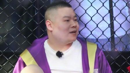 岳云鹏灵魂发问被吐槽 哪年才能流行大饼子脸-《优酷全娱乐》