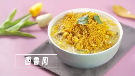 一道菜等于一桌菜的营养:西鲁肉-《日日煮官方号》