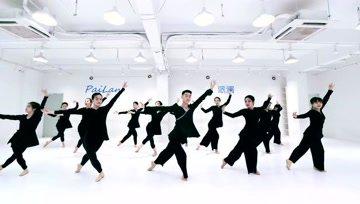 派澜舞蹈 | 古典舞38期进修班《形神劲律综合身韵组合》编舞&指导:小天 A组-《派澜舞蹈》