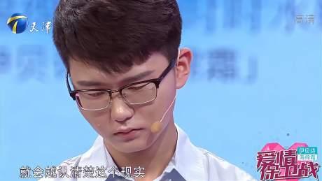 当爱情撞上了梦想,小情侣在台上默默落泪,涂磊为其指点迷津-《天津卫视》