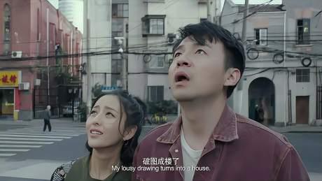 同居:美女嫌弃男朋友穷,看到他成了地产大亨,直接来个大变脸-《冬瓜爱电影》