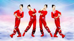 乔茜广场舞依兰爱情故事-原创秧歌风格附教学