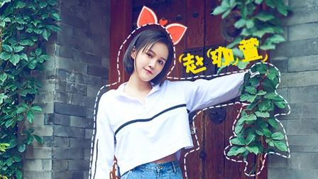 赵本山女儿辟谣与姐姐不和 两人私下常聚餐-《优酷全娱乐》