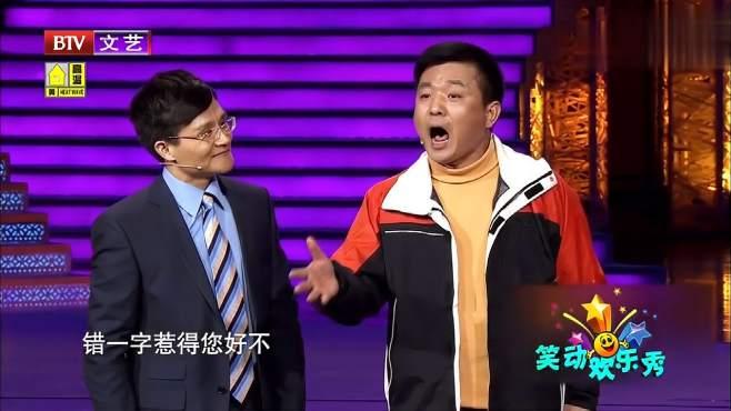 相声《老板与员工》,李伟健、武宾爆笑来袭,演绎职场生活-《相声小品》