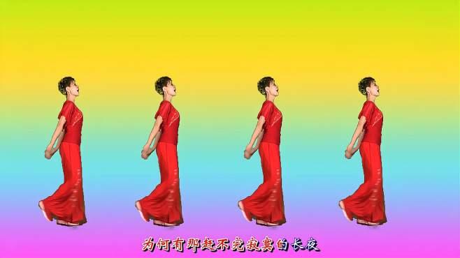 舞动朝阳广场舞哑巴新娘-16步柔美抒情,简单又好看!