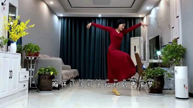 青青世界广场舞灯火里的中国-纯属娱乐我就是玩儿