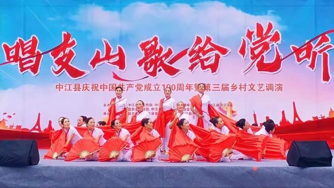 钦钦广场舞红色摇篮-邀你欣赏