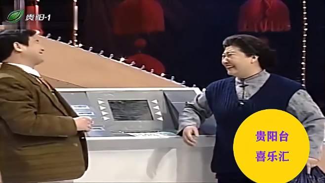 经典小品:《密码》赵世林太热新吓坏了路人,包袱段子频出-《相声小品》
