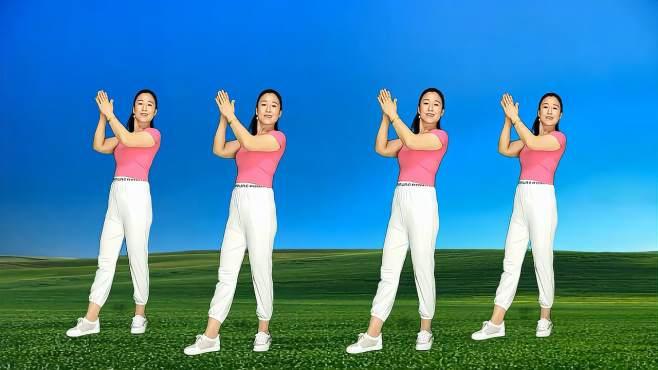 十里清清广场舞健康拍打操-非常好听的节奏,老少皆宜