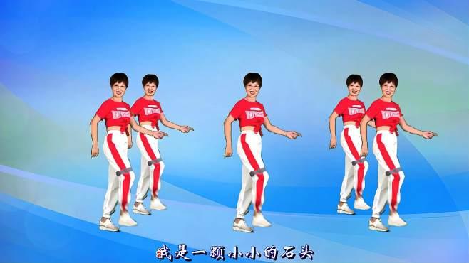 舞动朝阳广场舞雨花石-动感腰腹瘦身操,歌声高亢嘹亮好听又好看!