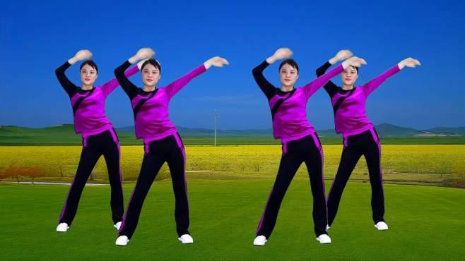 华美舞动广场舞想着你亲爱的-跳支健身操每天跳一跳健康又快乐