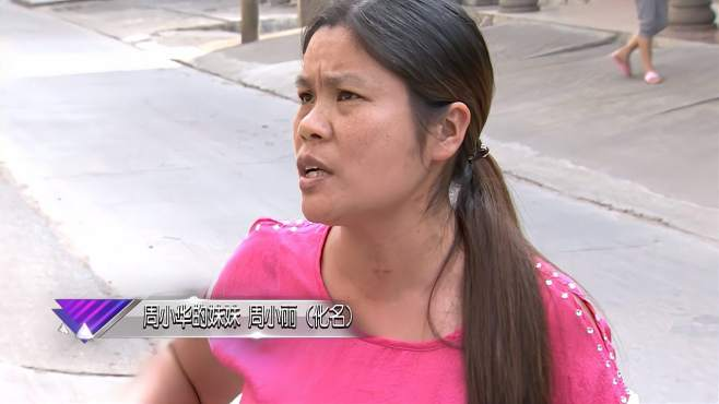 儿媳骂婆家人抢钱,拿走自己的8万元,婆家来人对质儿媳却不见了-《海豚真情调解》