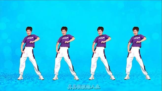 舞动朝阳广场舞真心真意过一生-瘦腰减肥必备,胜过跑步1小时!