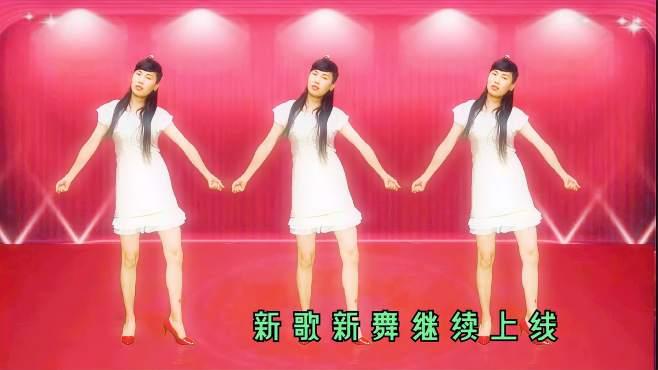 钦钦广场舞爱过了头心伤透-动感时尚,64步超级美!
