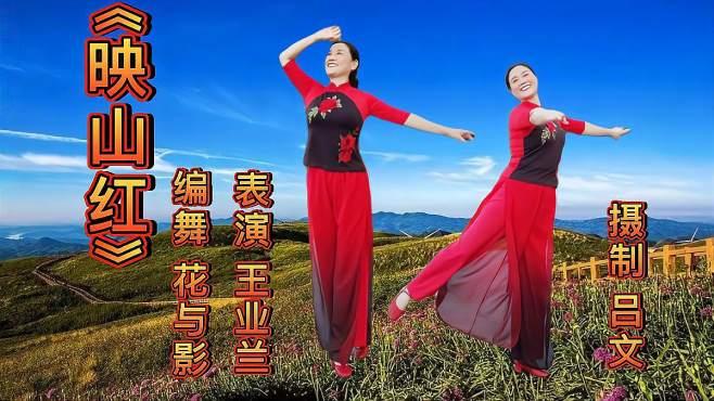 吕文广场舞映山红-动听的歌声,柔美的舞蹈!美醉了