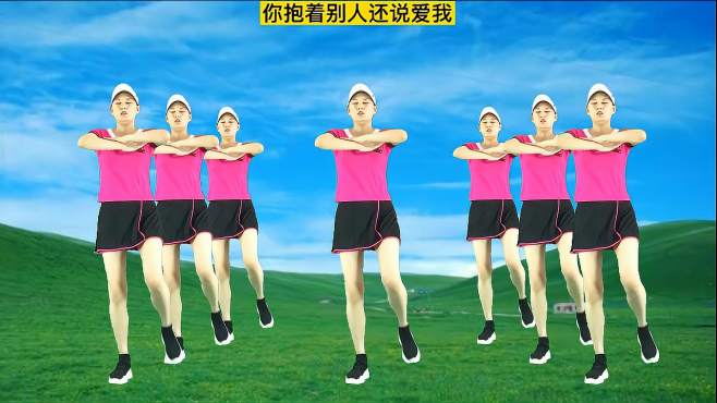 妃子红广场舞究竟是为什么-简单时尚64步附教学,太好看了!
