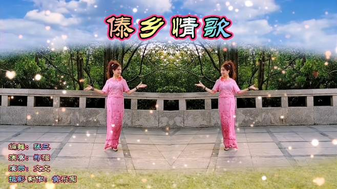 昆明腰精乐园广场舞傣乡情歌-欢快流畅简单易学的傣族舞