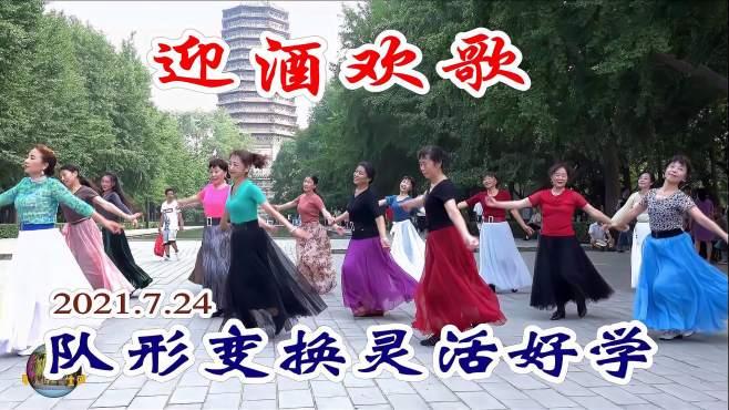 玲珑广场舞迎酒欢歌-,从未参加过排练的后排队员也是亮点