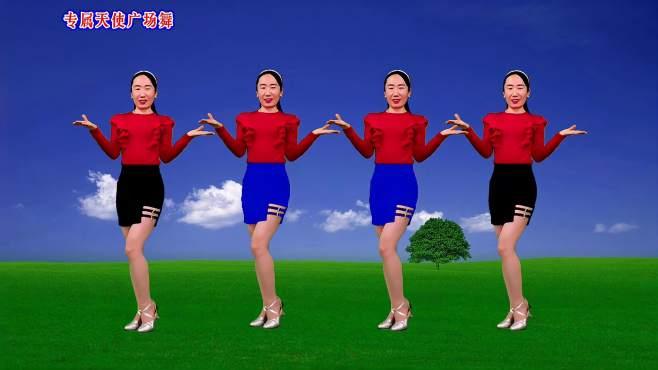 专属天使广场舞绝情伤透我的心-忧伤旋律柔美舞步