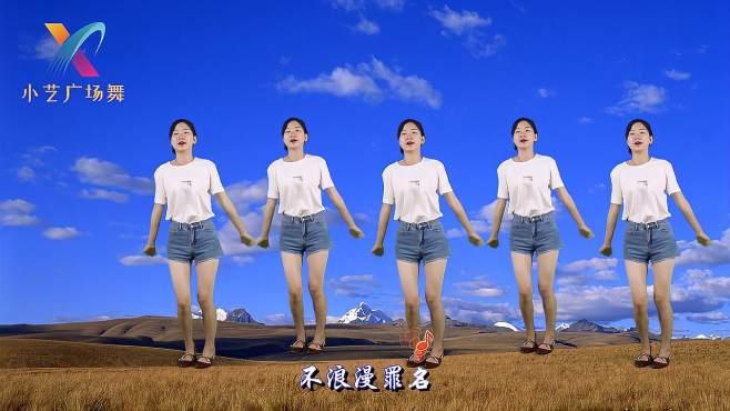 小艺广场舞歌名歌-崔伟立演唱太好听