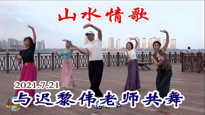玲珑广场舞山水情歌-,景美人美舞蹈美