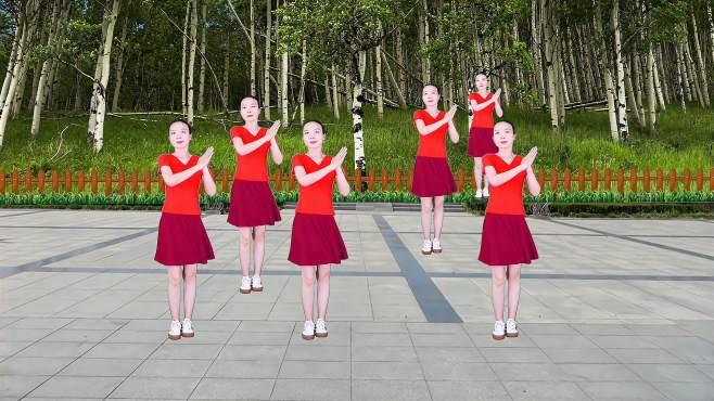 方怡广场舞慢慢爱-改善肩宽背厚瘦身减脂