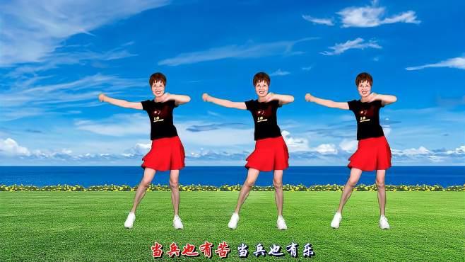 舞动朝阳广场舞军歌声声-振奋人心,唱暖祖国军人的心房!