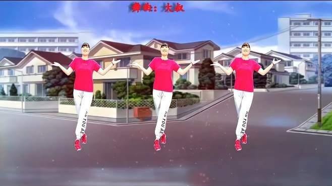 济阳红霞广场舞大叔-舞步动感新颖洒脱好看