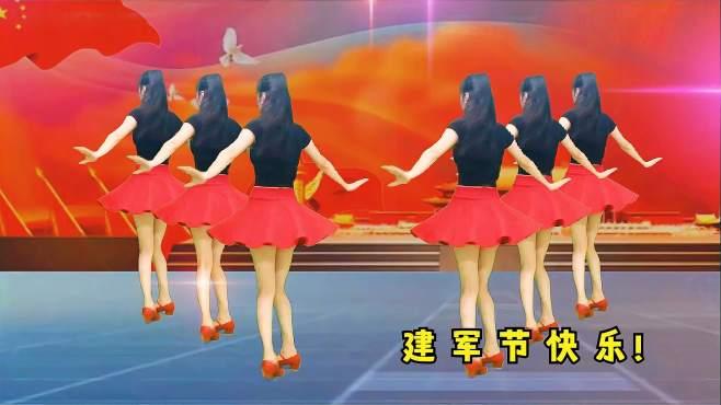 钦钦广场舞兵哥哥-句句入心,祝愿兵哥哥们都幸福快乐