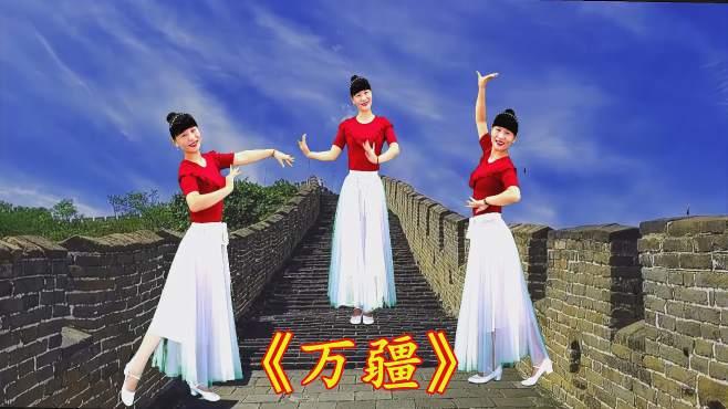 5211燕子广场舞万疆-看奥运!唱出多少人的爱国情感,为中国健儿加油