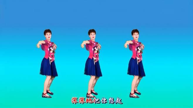 舞动朝阳广场舞心雨-32步简单时尚,好看易学!