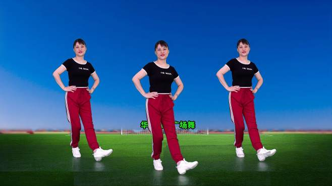 华美舞动广场舞可可托海的牧羊人-活动筋骨增强体质,健康常伴