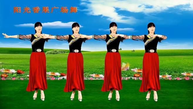 阳光香果广场舞山谷里的思念-谢军演唱,悠扬的旋律听醉了!