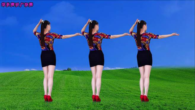 华美舞动广场舞亲爱的不要离开我-歌曲好听舞蹈好看,请你欣赏