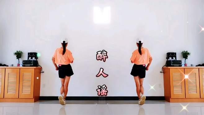 阳光香香广场舞醉人谣-热歌美舞邀您一起欣赏