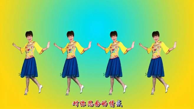 舞动朝阳广场舞说再见不应该在秋天-片片落叶多么的伤感!