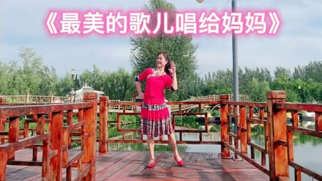 静水微澜苗苗广场舞最美的歌儿唱给妈妈-超好听,好看好跳的藏舞