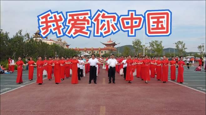 北京慧文广场舞我爱你中国-马镇百人展演,一道靓丽的风景线