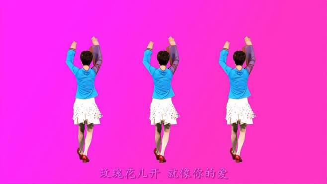 舞动朝阳广场舞玫瑰花开-轻快的节奏,唱出爱情的旋律!