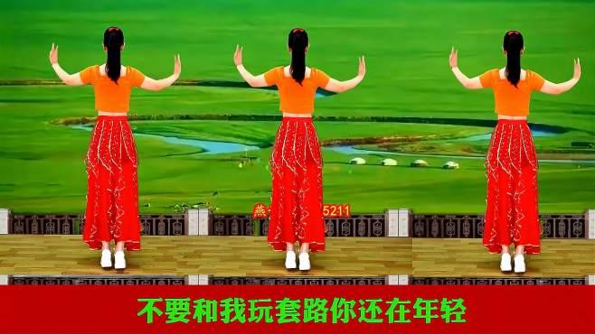 5211燕子广场舞姑娘姑娘-燕子带您听歌看舞,放松心情