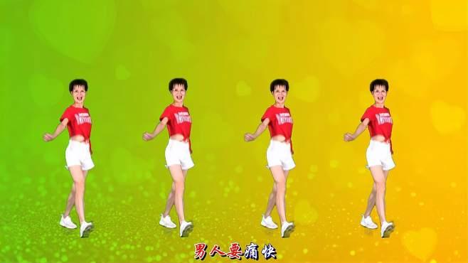 舞动朝阳广场舞爱就要爆灯-步伐新颖,简单时尚!