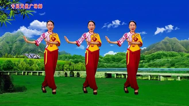 专属天使广场舞今生的唯一-歌曲好听舞蹈好看