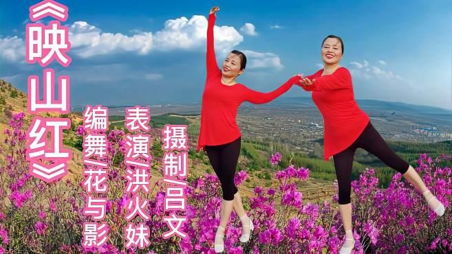 吕文广场舞映山红-怀旧老歌旋律动听
