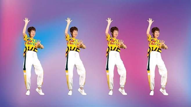 舞动朝阳广场舞爱你爱到忘了我是谁-几步轻松学会,简单又健身