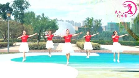 美久广场舞可可托海的牧羊人-抒情优美,编舞美久,表演美久明星舞团