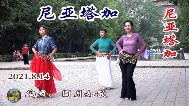 玲珑广场舞尼亚塔加-小表姐、江江、侯老师
