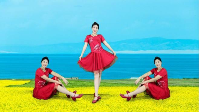 当下小红人广场舞你若花开-欢快动感抒情简单时尚活力一看就会!