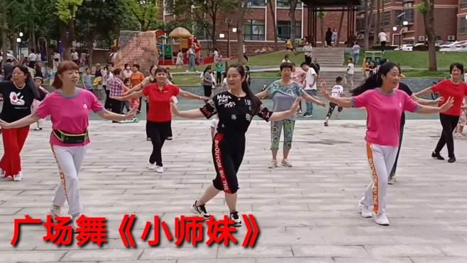 葡萄广场舞小师妹-氛围真好 开心健身