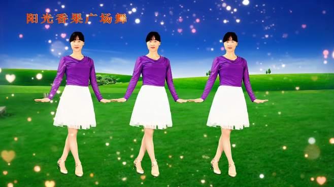 阳光香果广场舞小河淌水-王二妮 阿宝 深情对唱,好听极了!