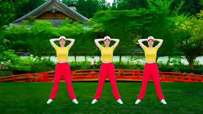 阳光香香广场舞望爱却步-完整版好歌总是受欢迎